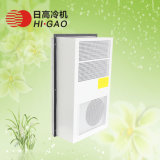 (6800BTU/H)屋外の電気通信電池のキャビネットのための2000W 48V DCのエアコン