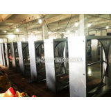Ventilateur Ventilateur Ventilateur à gaz à effet de serre Climatiseur
