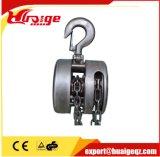 Cadeia de mão anti-corrosivo aço inoxidável Talha