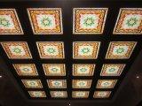 Décoration extérieure Décoration Décoration Styles Panneaux de vitrail Plafond