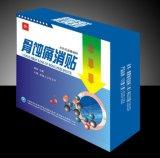 Boîtes-cadeau de carton d'impression de logo d'OEM avec le guichet avec technique professionnel