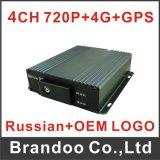 Mdvr Player H. 264 GPS / WiFi / 3G / 4G Mobile 4CH DVR / Mdvr para carros / ônibus / caminhões