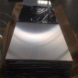 Плита алюминия 6061 для прессформы