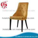 самомоднейшие роскошные стулы драпирования металла утюга золота с домом & садом
