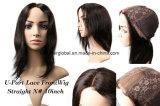 Teil-Spitze-Vorderseite-Brasilianer-Haar 100% der Menschenhaar-Perücke-U