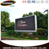 Indicador video do diodo emissor de luz do anúncio ao ar livre de cor P8 cheia