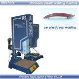 プラスチック車ライトケースは溶接機を分ける
