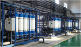 Behandeltes Wasser-Wiederverwendungs-System