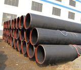 Tubo de acero LSAW-grados API, API 5L PSL1 X65, el doble arco sumergido del tubo de acero soldado para la construcción/Estructura/acero Shotcrete
