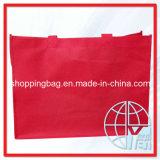 Sacs blancs non tissés sans impression/sacs pleins (ENV-NVB037)