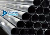 Perfil de extrusión de aluminio de tubo cuadrado redondeado personalizado