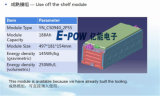 E捕虜、エネルギー蓄積システム (BMS)のための電池の管理システム (ESS)