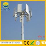 200W 12V/24V 수직 바람 선반 바람 터빈 또는 풍력 발전기