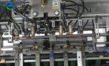 Автоматическая бумаги умирают режущей машины с четырьмя стороны для разборки коробки