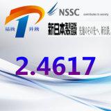 2.4617 nikkel-basis de Pijp van de Plaat van de Staaf van de Legering in Uitstekende Kwaliteit en Prijs