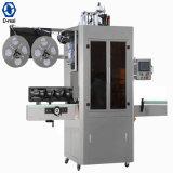 Manchon PVC automatique/PET Machine d'étiquetage (CT-200)