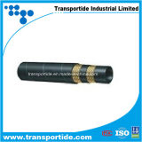 SAE 100 R2au flexible hydraulique haute pression