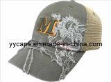 트럭 운전사 메시 모자 (YYCM-120260)