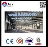 아프리카 강철 구조물 작업장과 창고 (ZY361)