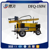 150m Dfq-150W 물 시추공 드릴링 장비