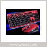 2.4G Multimedia Wireless Mouse Mouse Keyboard Set
