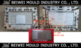 40inchプラスチックLED LCD TVの裏表紙の注入型
