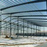보츠와나에 있는 Prefabricated 강철 구조물 작업장