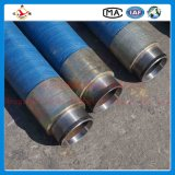 4SP 35MPa Fil d'acier de forage pétrolier Spiraled flexible en caoutchouc