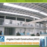 専門の鉄骨構造の建物の倉庫
