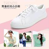 Estilo No. de la zapatilla de deporte de 2017 nuevas de la manera de los zapatos de cuero mujeres y de los hombres: Zapatos ocasionales