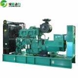 Cummins Engineが付いている中国の工場Tralierのディーゼル/窒素の発電機120kw