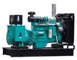Generador de Marina