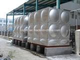 El tanque de agua flexible del tanque caliente solar del circuito de agua del acero inoxidable
