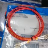 Om3 blindé Fibre Patch Cord Duplex LC Connector