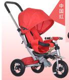Прогулочная коляска младенца хорошего качества, трицикл младенца, ягнится трицикл 4 в 1 трицикле