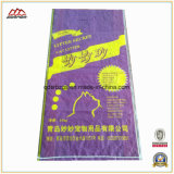 De papier-plastic Geweven Zak van de Samenstelling pp voor de Verpakking van de Draagstoel van de Kat