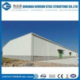Taller de diseño de estructura de acero prefabricadas Construcción Almacén Derramada