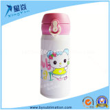 Wholesale 500ml Vacuum Flask (BY-FTB-06)
