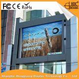 Pantalla de visualización a todo color al aire libre de LED P5.95 de la instalación fácil del Manufactory de China