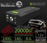 20000mAh 휴대용 점프 시동기 디젤 또는 가솔린 차량을%s 소형 건전지 승압기