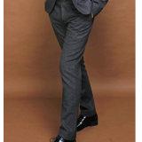 Pantalon de maillot professionnel en laine pour homme
