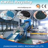 プラスチックリサイクルの造粒機、PE PPのフィルム、機械をリサイクルする編まれた袋