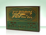 مسلم/مسجد [لد] [أسّي] يتحدّث [أزن] [ألرم كلوك] لأنّ مسلم صلاة ساعة
