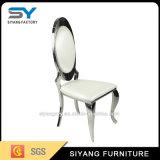 Móveis para casa Sala de jantar Cadeira de jantar em tecido branco