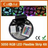 高い明るさDC12V SMD5050 LEDのストリップセット