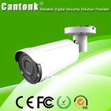 HD-Ahd 1080P Sécurité Bullet Objectif fixe de la sécurité de la caméra de vidéosurveillance IP (CV40)
