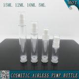 5ml 10ml 12ml 15ml Emballage de bouteille de pompe sans air Cosmetic Airless