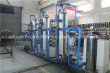Fábrica de tratamento do Wastewater da alta qualidade com certificado do Ce