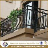 Отсутствие собранного заваркой алюминиевого поручня балкона