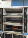 Four de paquet de Combi de matériel de boulangerie avec la pâte Proofer